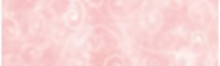 Swirl Pink